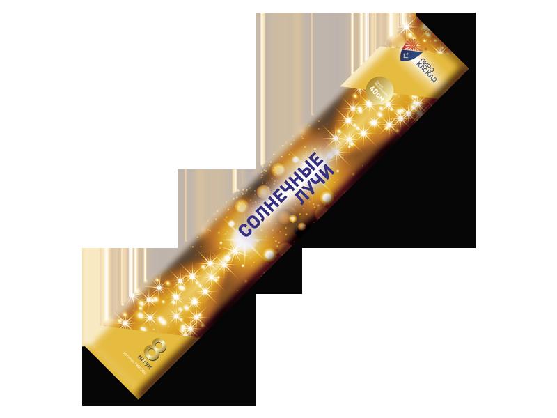 Солнечные лучи PKB1000