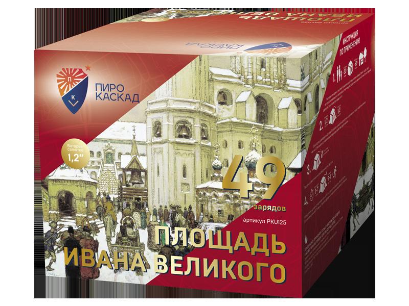 Площадь Ивана Великого