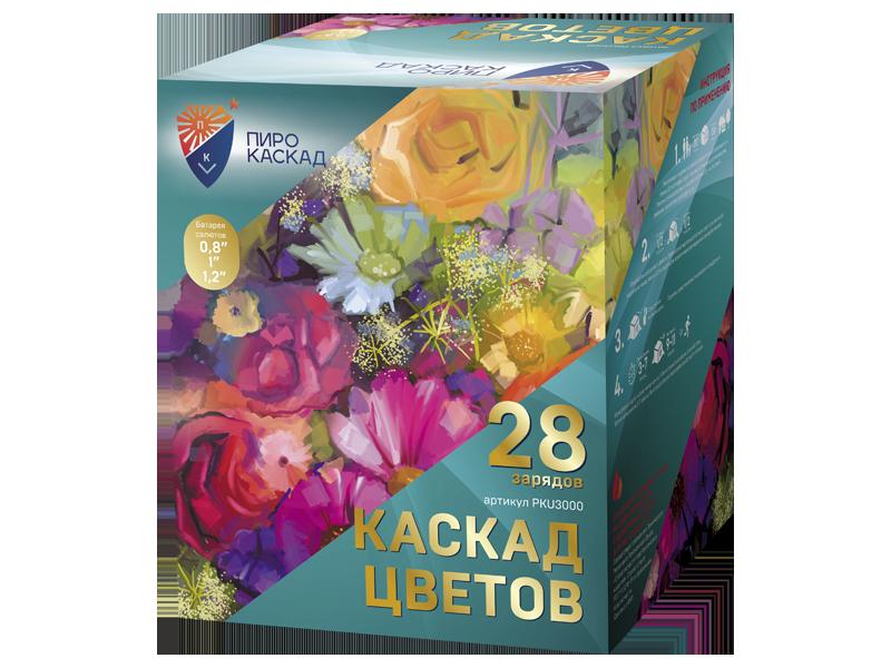 Каскад цветов