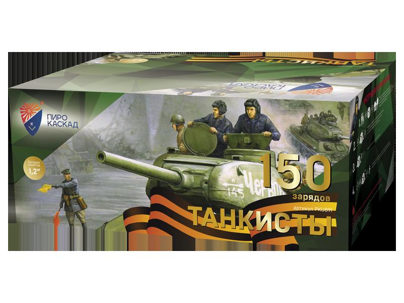 Победители танкисты